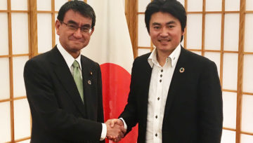 A Meet and Greet With Japan's Foreign Minister at MOFA