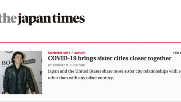 """Japan Times: """"COVID-19 brings sister cities closer together"""""""