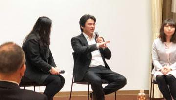 "<font size=""4"">JCI金沢会議にてジェンダー平等講演"