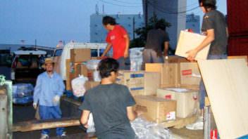 災害救済支援