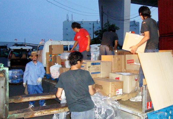 災害救済支援事業